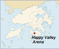 GeoPositionskarte Hongkong - Happy Valley Arena.png